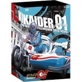 Kikaider 01 Box [Limited Edition]