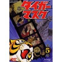 Tiger Mask Vol.5