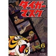 Tiger Mask Vol.6