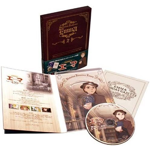 Victorian Romance Emma 2 [Limited Edition]