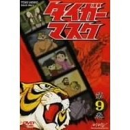 Tiger Mask Vol.9