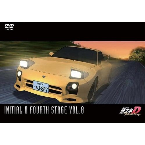 Initial D Fourth Stage Vol.8
