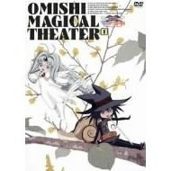 Omishi Magical Theater Risky Safety 1