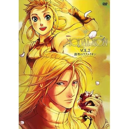 Genesis of Aquarion Vol.2