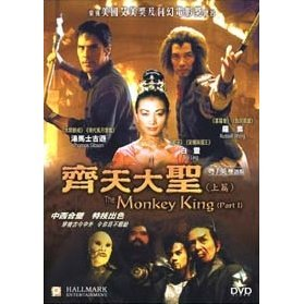 The Monkey King - Part 1