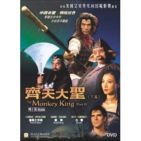 The Monkey King - Part 2