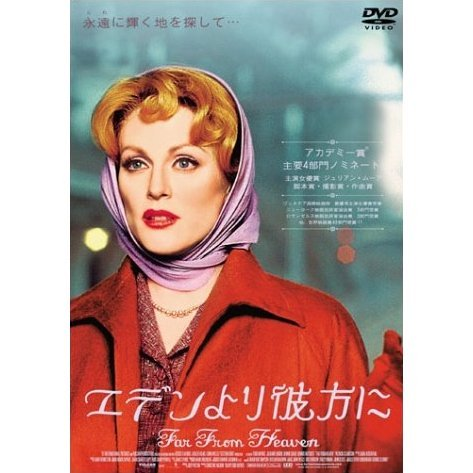 Far From Heaven [low price Limited Release]