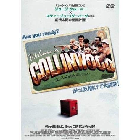 Welcome to Collinwood [low priced Limited Edition]