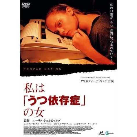 Prozac Nation [low priced Limited Edition]