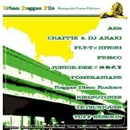 Urban Reggae File - Kampachi Cruise Edition -