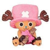 From TV Animation ONE PIECE Plush Doll Mini Map Style - Model B: Chopper