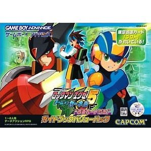 RockMan EXE 5: Team of Colonel [Guidebook Pack]