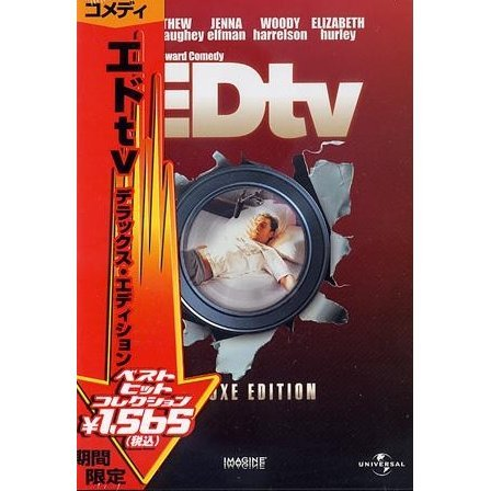 ED TV Special Edition [low priced Limited Release]