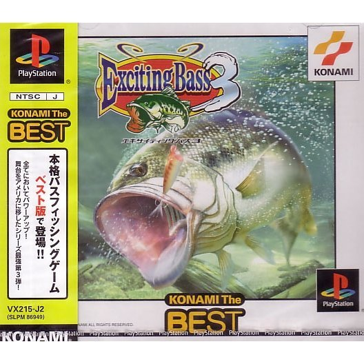 Exciting Bass 3 (Konami the Best)