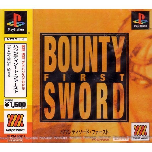 Bounty Sword First (Major Wave)