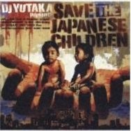 Save The Japanese Children