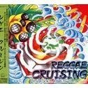 Rude Fish Music Presents Reggae Cruising