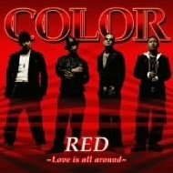 Red Love is all around [CD+DVD] [A Type]