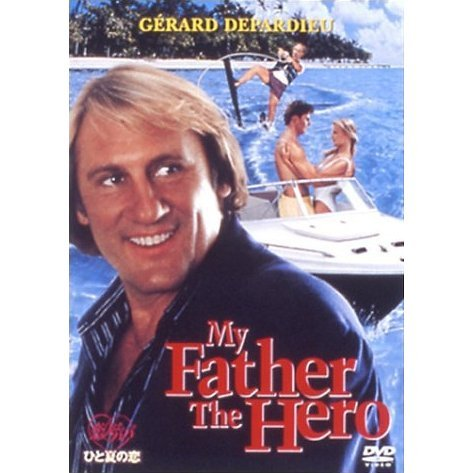 My Father, The Hero [low priced Limited Edition]