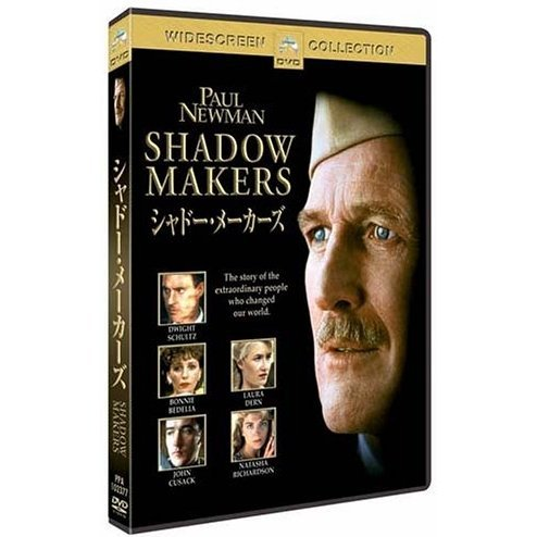 Shadow Makers (Widescreen Collection)