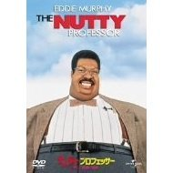 The Nutty Professor [low priced Limited Release]