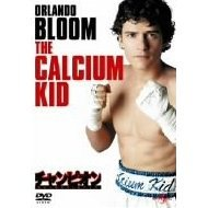The Calcium Kid [low priced Limited Release]
