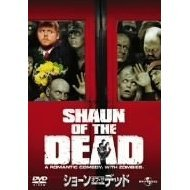 Shaun of the Dead [low priced Limited Release]