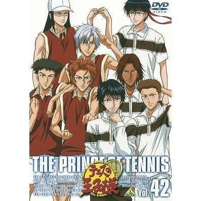 The Prince of Tennis Vol.42