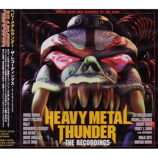Music from and Inspired by the Game Heavy Metal Thunder The Recordings