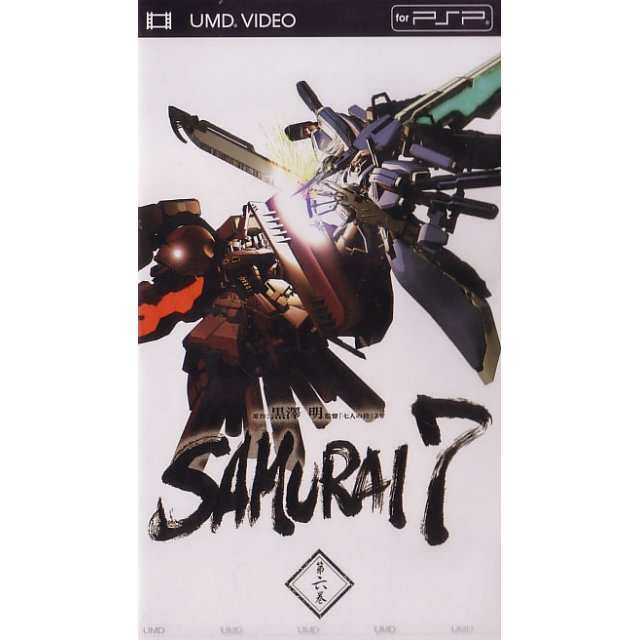 Samurai 7 Vol.6