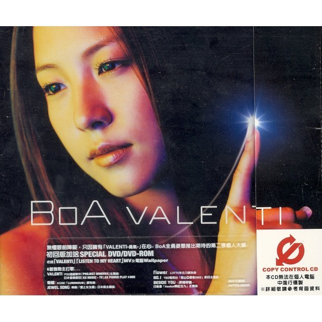 Valenti [CD+DVD]