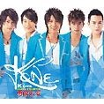 Love Power [2nd Version] [CD+2VCD]