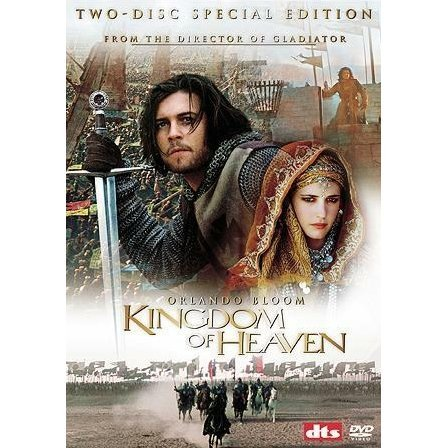 Kingdom of Heaven [Limited Edition]