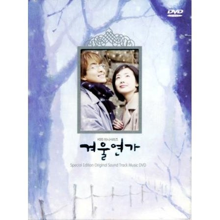 Winter Sonata - Visual Original Soundtrack DVD