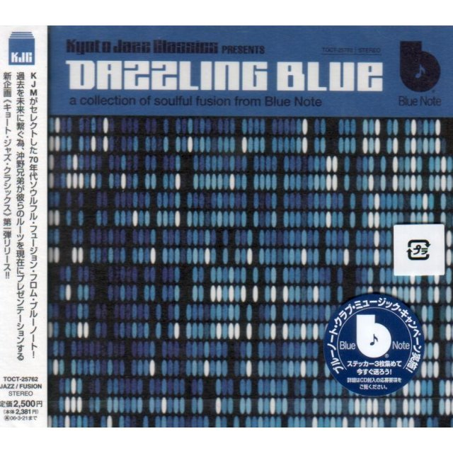 Kyoto Jazz Classics Presents - Dazzling Blue