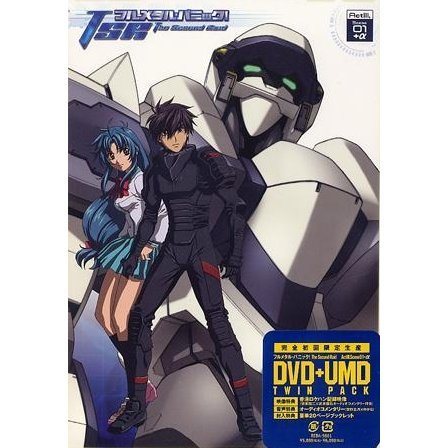 Full Metal Panic The Second Raid Act III, Scene10 [Limited Edition]
