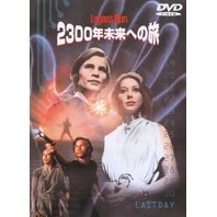 Logan's Run [low priced Limited Release]