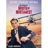 North by Northwest [low priced Limited Release]