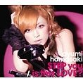 Step You / Is This Love [CD+DVD]