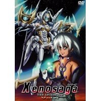 Xenosaga The Animation Vol.4