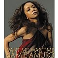 Want Me, Want Me [CD+DVD]