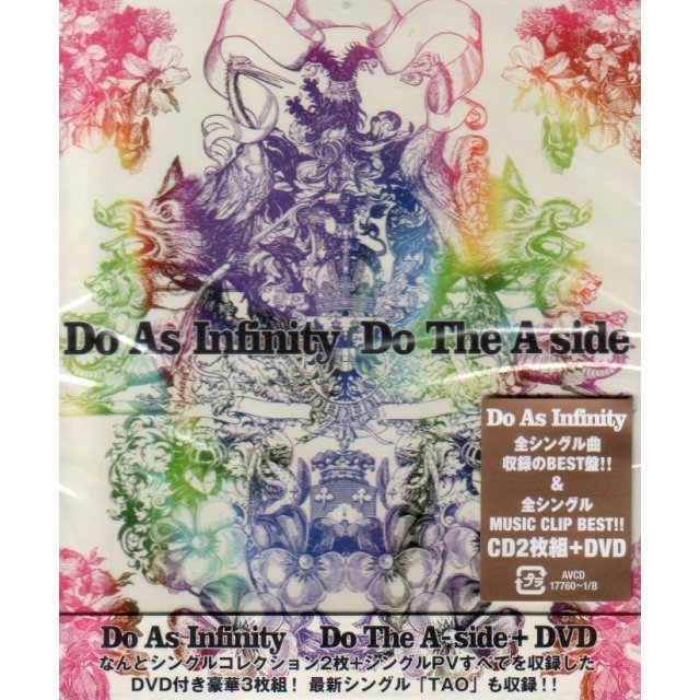 Do The A-side + DVD [CD+DVD]