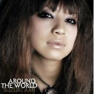 Around The World  [CD+ Ladies' T-Shirt Limited Edition]
