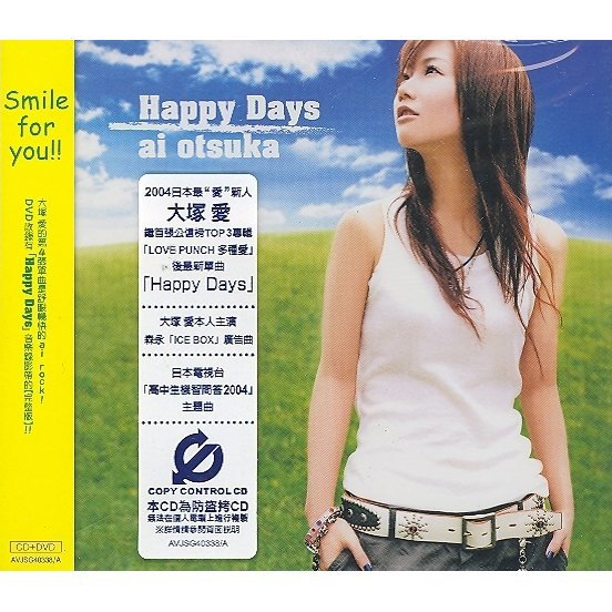 Happy Days [CD+DVD]