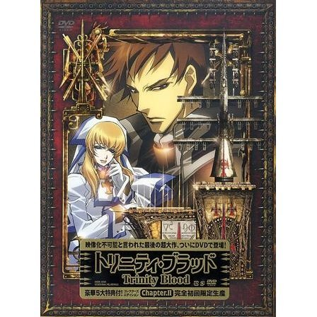 Trinity Blood Chapter.2 Collector's Edition [DVD+CD Limited Edition]