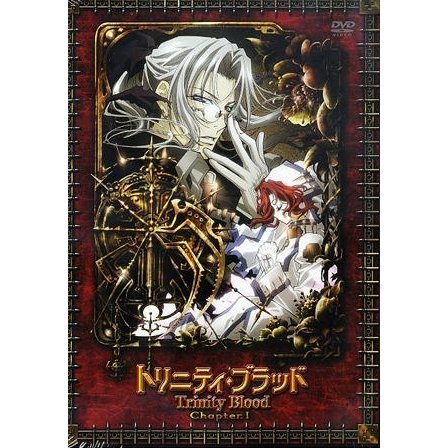 Trinity Blood Chapter.1