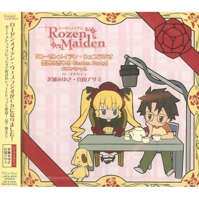 Rozen Maiden Radio Kikaku CD