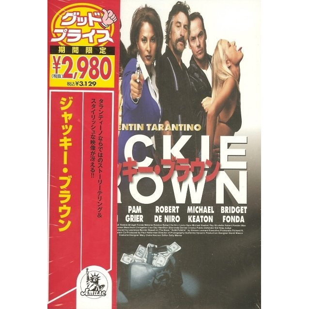 Jackie Brown [low priced Limited Release]