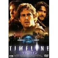 Timeline [low priced Limited Release]