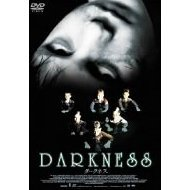 Darkness [low priced Limited Release]